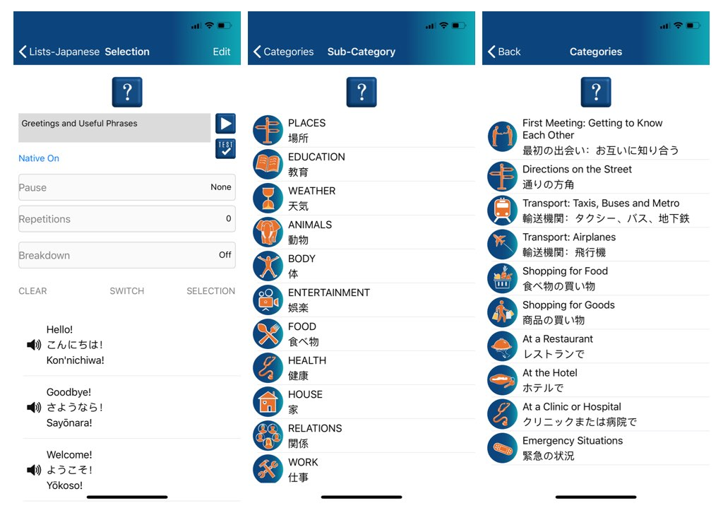 how to learn a new language with Encore app