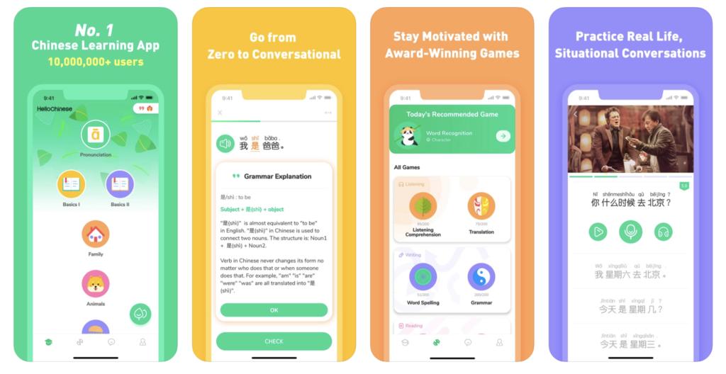 HelloChinese Duolingo-style learning Mandarin app