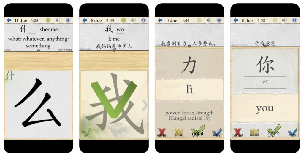 Skritter one of the best apps to learn Mandarin