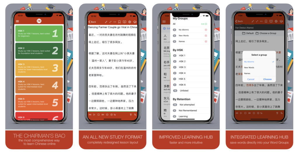 Chairman's Bao learning Mandarin app