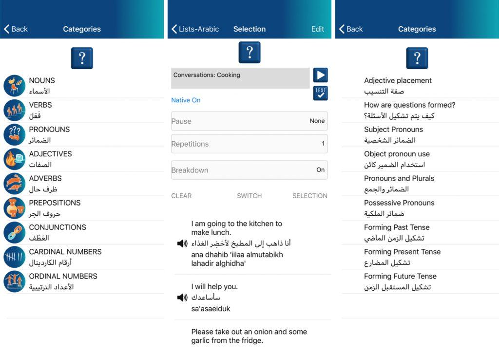 Encore best app to learn Arabic