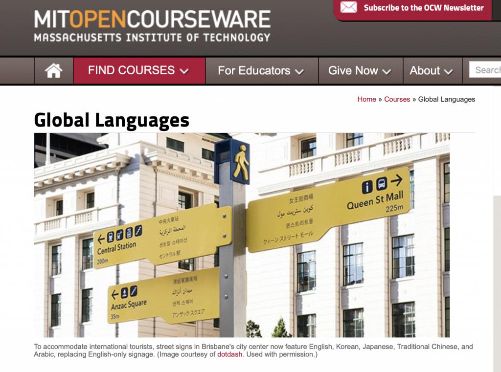MIT Global Languages